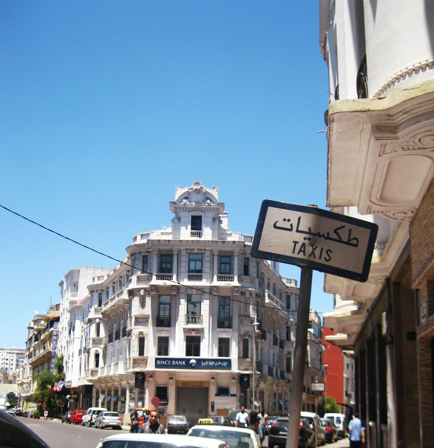Downtown Casablanca, where signs are in Arabic, French, and often Tamazight (Berber).